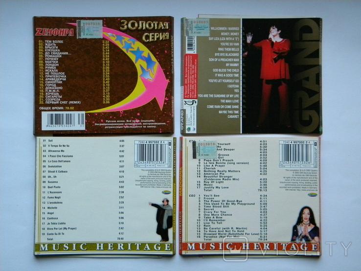 Вкладыши от CD с музыкалки, 17 шт. + 5 дисков с играми., фото №5