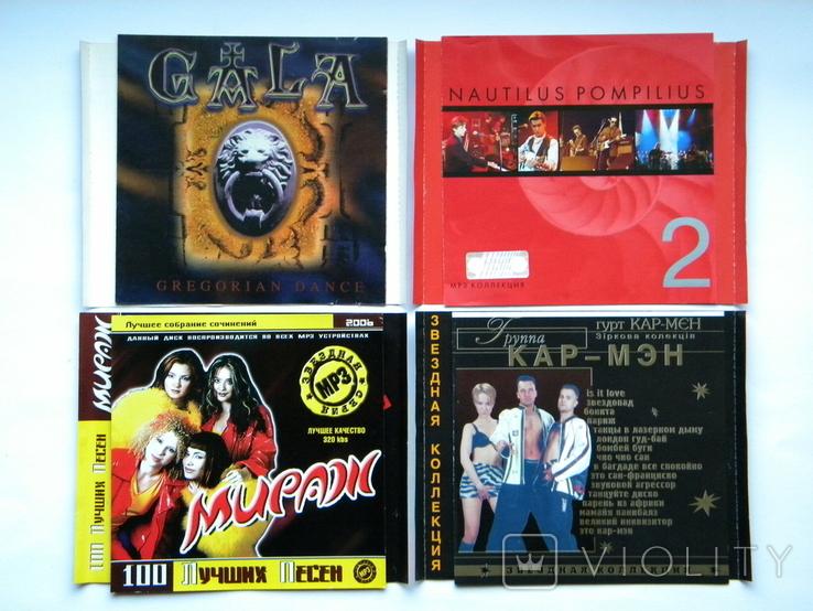 Вкладыши от CD с музыкалки, 17 шт. + 5 дисков с играми., фото №6