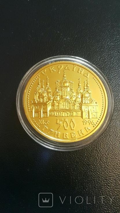 500 гривен Оранта 1996, фото №2