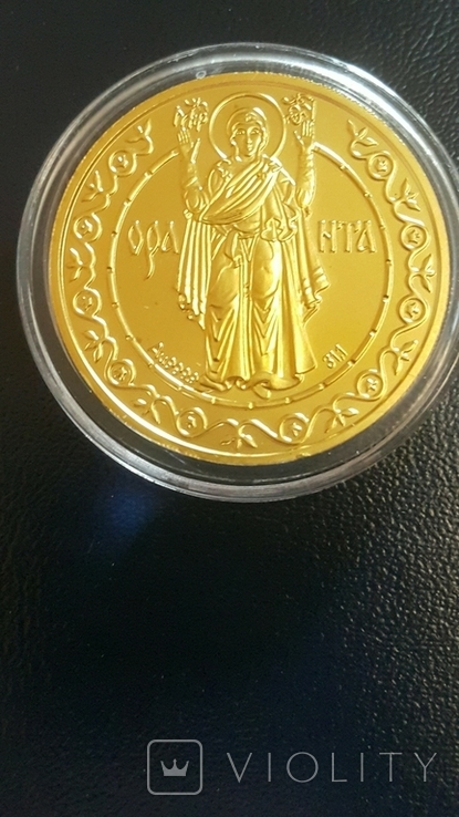 500 гривен Оранта 1996, фото №6