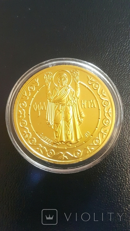 500 гривен Оранта 1996, фото №9