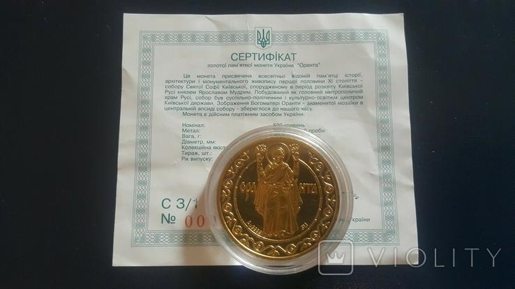 500 гривен Оранта 1996, фото №10