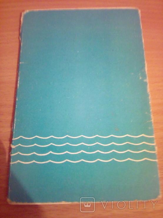 Феодосия , набор 14 открыток, изд. РУ 1981, фото №3