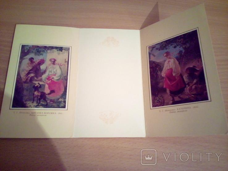 Т.Г.Шевченко 175,   изд, Мистецтво   1989г, фото №5