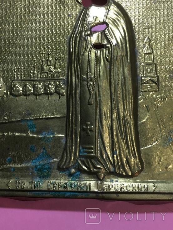 Оклад под икону'Св.пр.Серафим Саровский'(13х11)см, фото №3