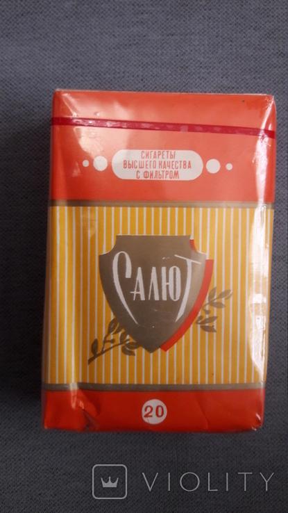 Сигареты запечатанная пачка Салют, фото №2
