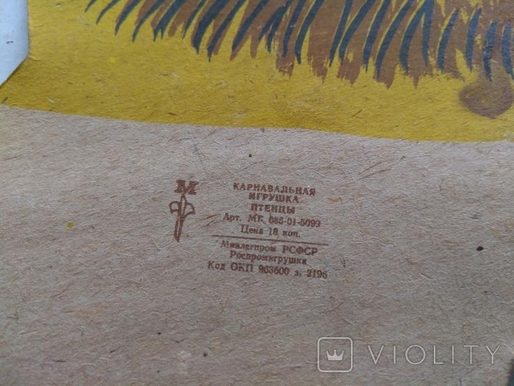 Карнавальное украшение Птенцы, фото №9