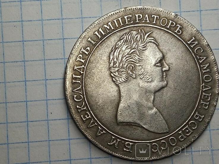 Рубль 1810 Портрет копия, фото №2