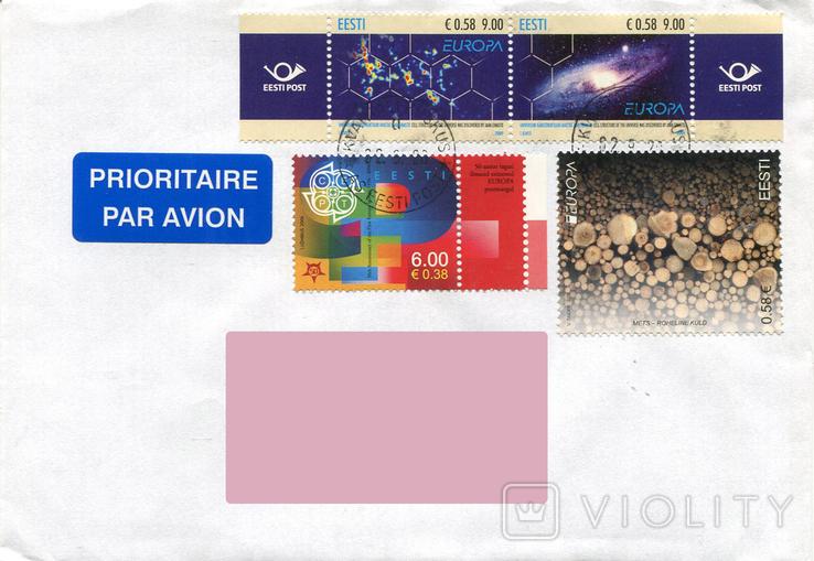Прошедший почту конверт Эстония космос EUROPE