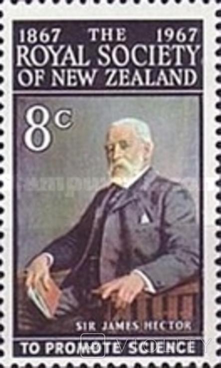Новая Зеландия 1967 события, фото №3