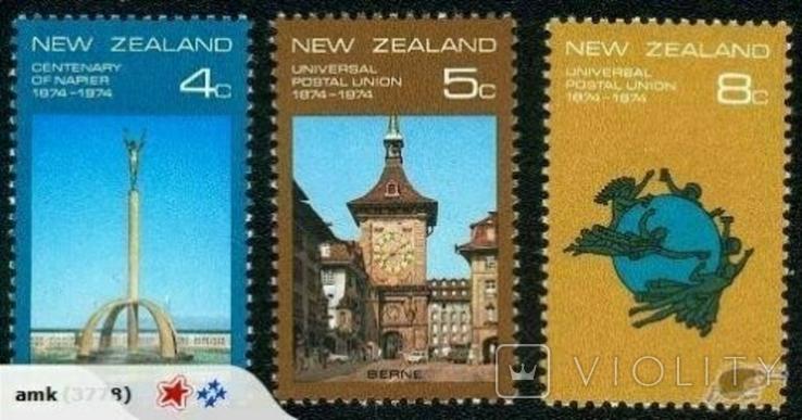 Новая Зеландия 1974 почтовый союз