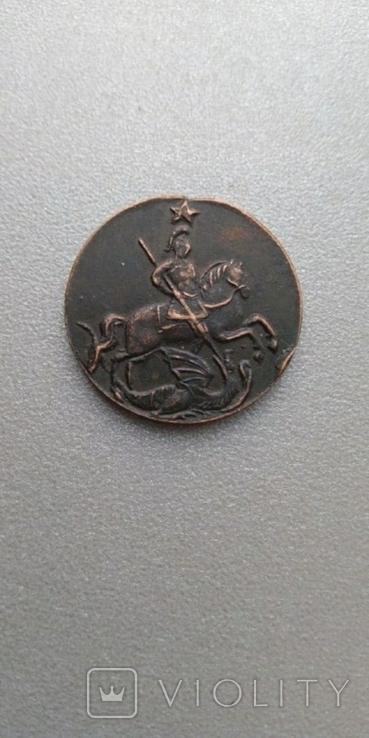 1 копейка 1762 монета Петра III БАРАБАНЫ копия монеты, фото №3