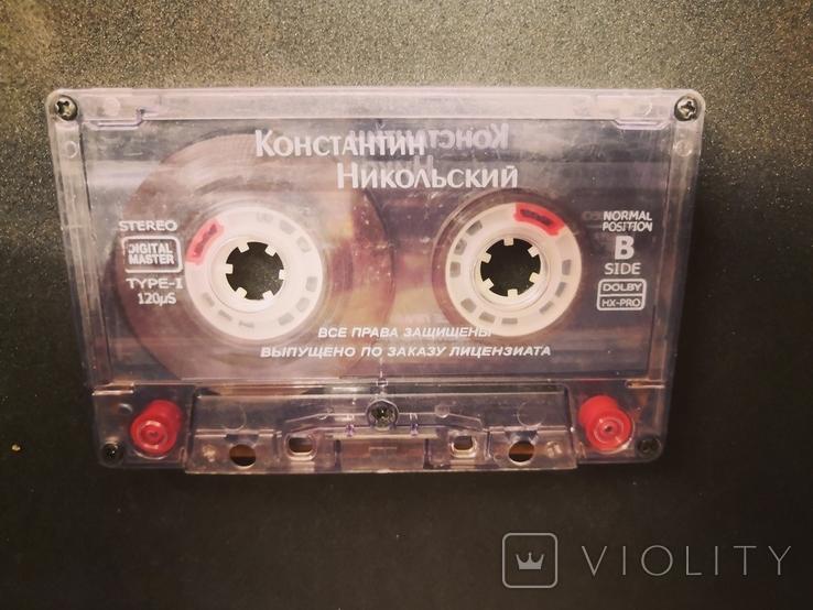 Аудиокассета Константин Никольский Лицензия 2002 музыка песни, фото №6