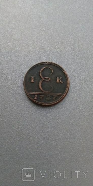 1 копейка 1727 года Екатерина I копия, фото №2