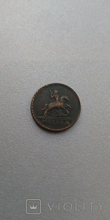 1 копейка 1727 года Екатерина I копия, фото №3