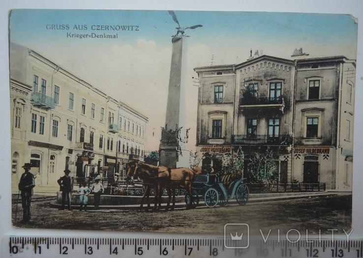 Чернівці військовий памятник 1916 магазини, фото №2