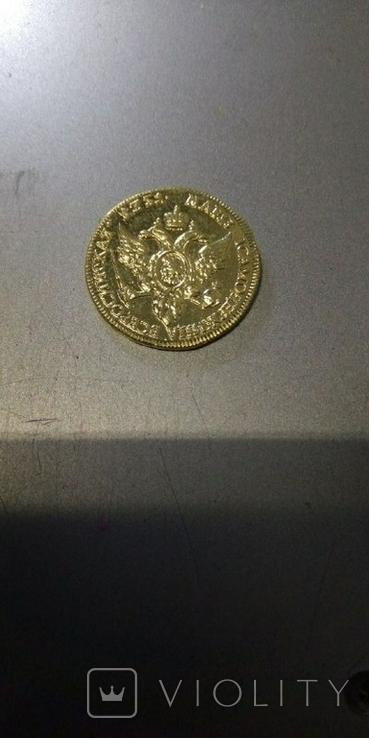 Червонец 1751 года копия, фото №3
