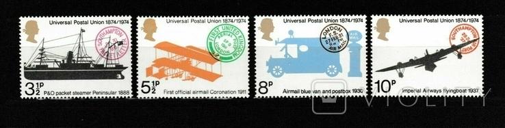 Великобритания 1974 развитие почтового транспорта