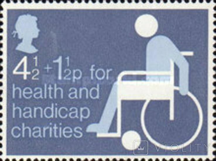 Великобритания 1975 инвалиды