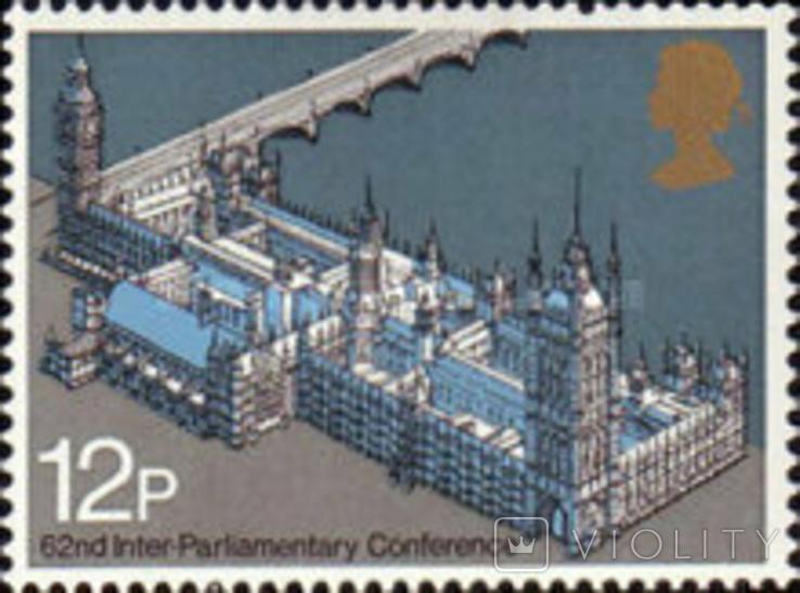 Великобритания 1975 парламентская конференция