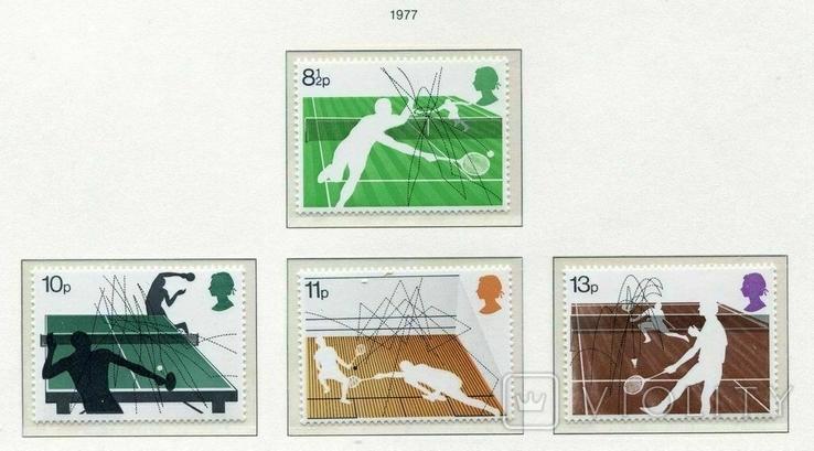 Великобритания 1977 настольный теннис