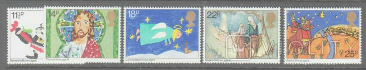 Великобритания 1981 Рождество