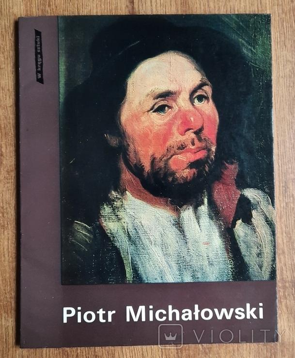 Piotr Michałowski  1974, фото №2