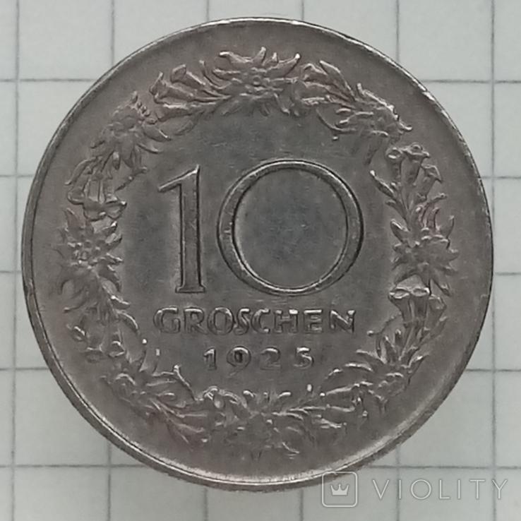 10 грош 1925г Австрия H.Zita никель2, фото №2