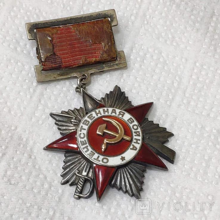 Орден Отечественной Войны 2 ст. подвесной №5628 1942 год
