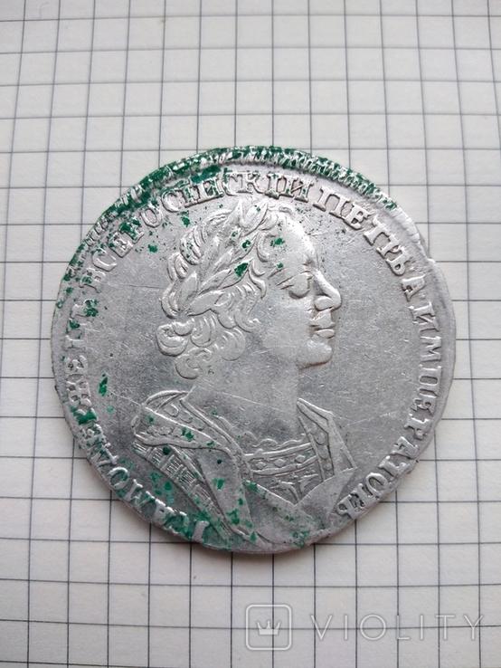 Рубль Петра 1-го 1725 року,Портрет в античних доспехах,ВСЕРОСІИСКІИ, фото №3
