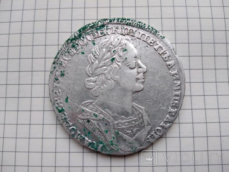 Рубль Петра 1-го 1725 року,Портрет в античних доспехах,ВСЕРОСІИСКІИ, фото №2