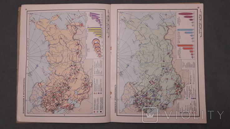 Географический атлас. 8 класс - Москва 1979., фото №7