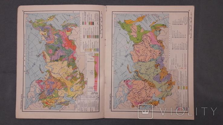 Географічний атлас СРСР. 7 класс - Москва 1980., фото №6