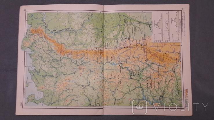 Географічний атлас СРСР. 7 класс - Москва 1980., фото №8