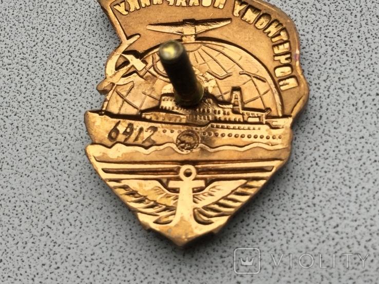 Почётный полярник № 6912, фото №6