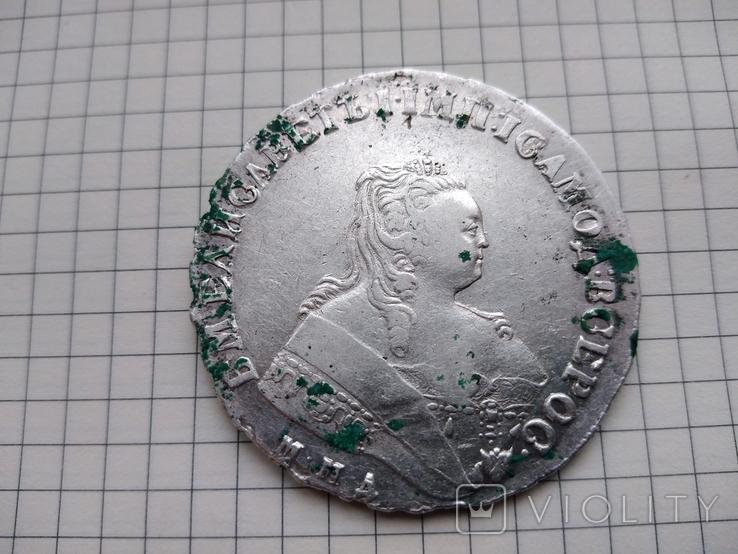 Рубль Елизавети 1749 року,ммд.