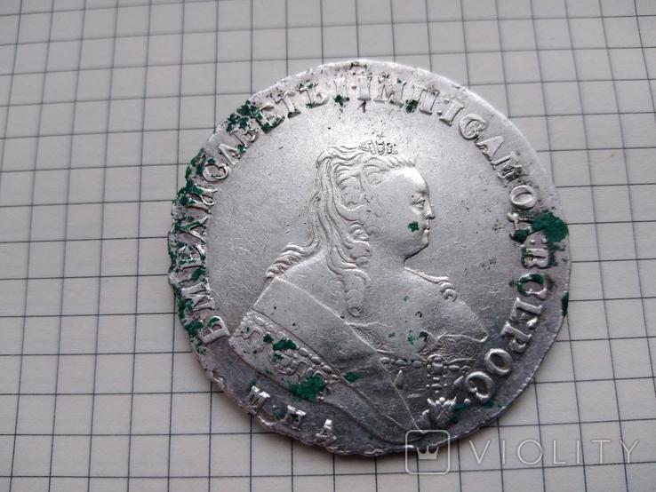 Рубль Елизавети 1749 року,ммд., фото №3