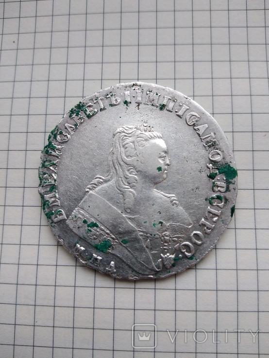 Рубль Елизавети 1749 року,ммд., фото №4
