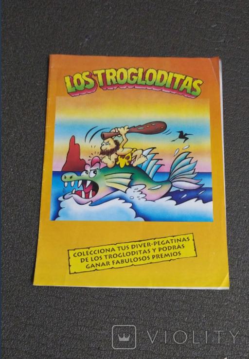 Альбом Лос троглодитос с наклейками, фото №2