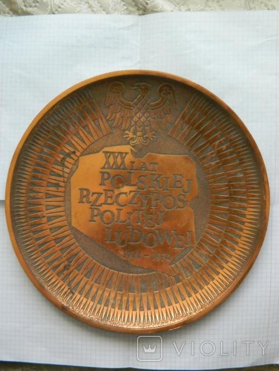 Настінна тарілка, фото №3