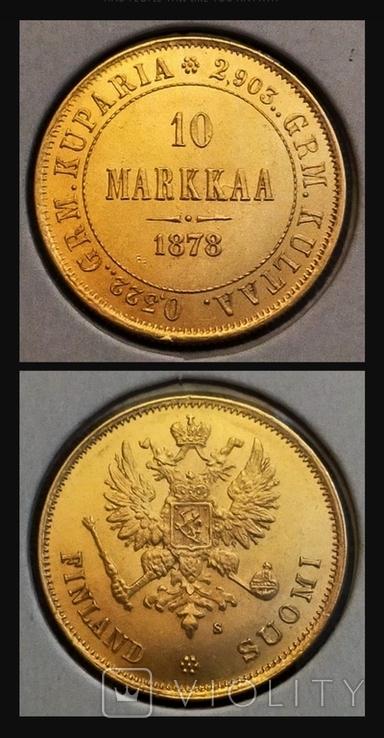 10 марок 1878 для Финляндии, фото №2