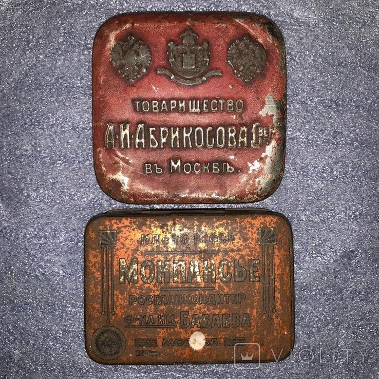 Коробки абрикосов, монпансье Россия 1917, фото №2