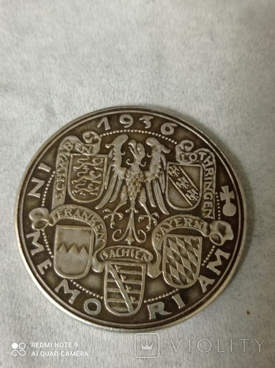 Копия Монета 1936 года, фото №4