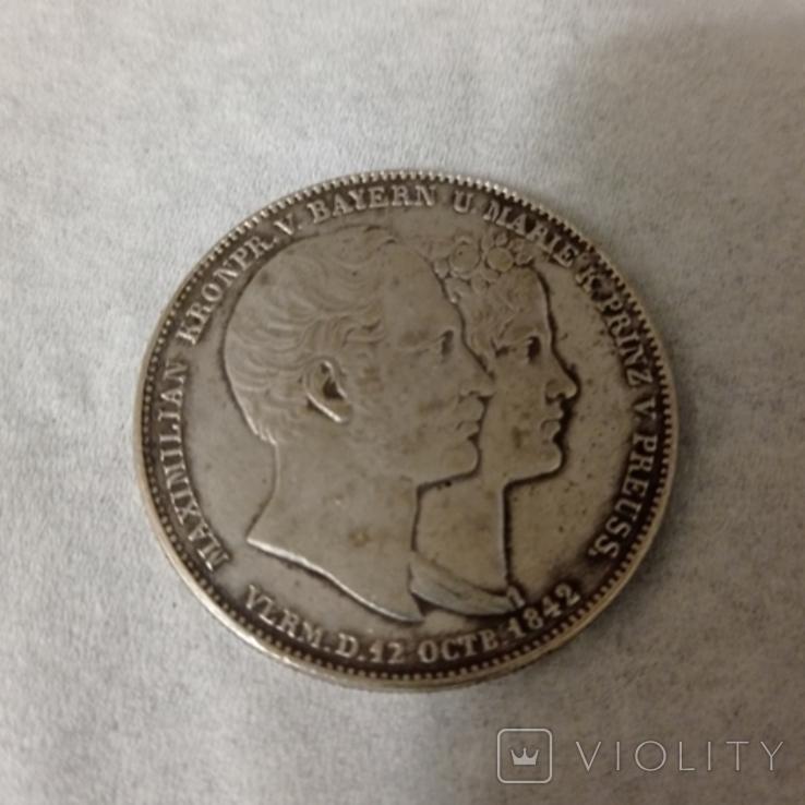 Копия монеты 1842 года, фото №4