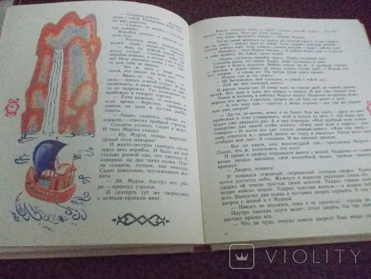 Калмыкские сказки., фото №5