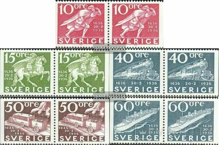 Швеция 1972 филвыставка Стокгольмия (пары)