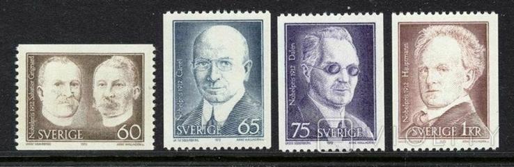 Швеция 1972 нобелевские лауреаты