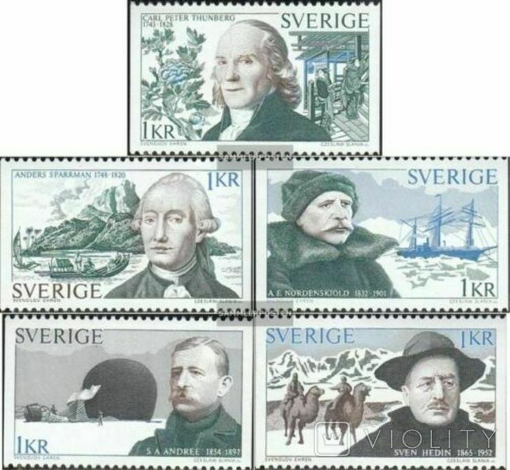 Швеция 1973 исследователи