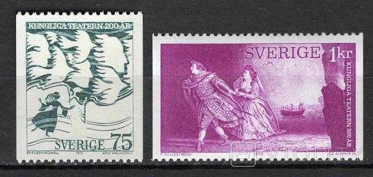 Швеция 1973 королевский театр