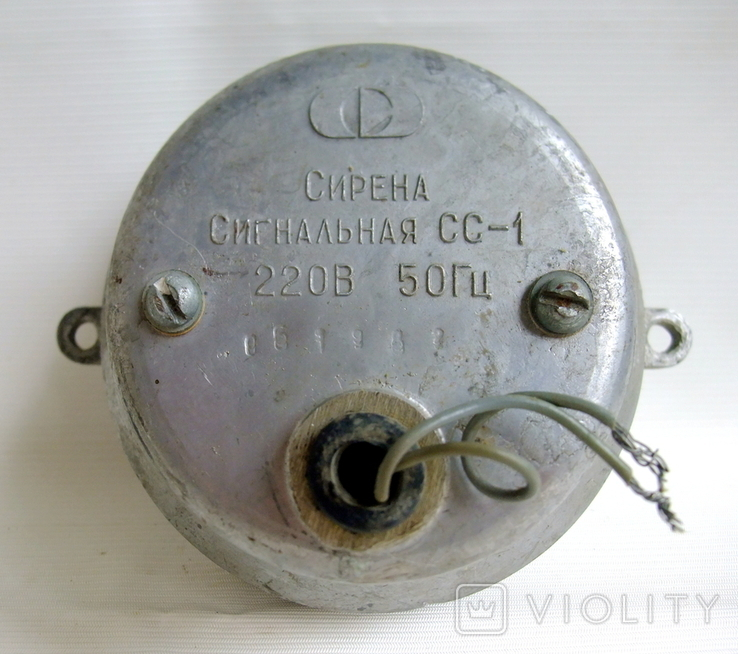 Сирена сигнальная СС-1 220-вольт 20-герц., фото №5